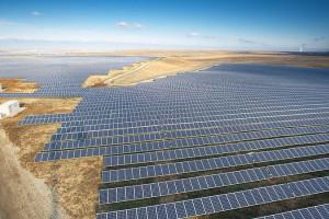 В Чернобыле могут построить солнечную электростанцию