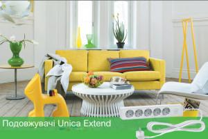 Shneider Electric представила удлинители Unica Extend