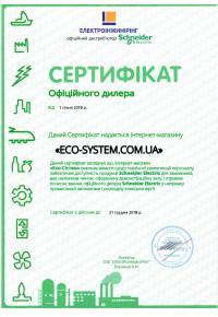 Ecosystem — сертификат Schneider Electric