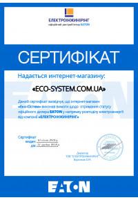 Ecosystem-sertificat-Eaton