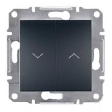 Выключатель для жалюзи Asfora IP20. Цвет Антрацит EPH1300171