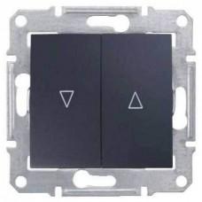 SDN1300170 Выключатель для жалюзи с электрич. блокировкой 10A серии Sedna. Цвет Графит