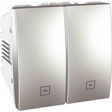 Выключатель двухклавишный для жалюзи нажимной 10А серия Unica MGU3.207.30