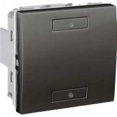 Выключатель LED 2-кнопочный серия Unica MGU5.530.12