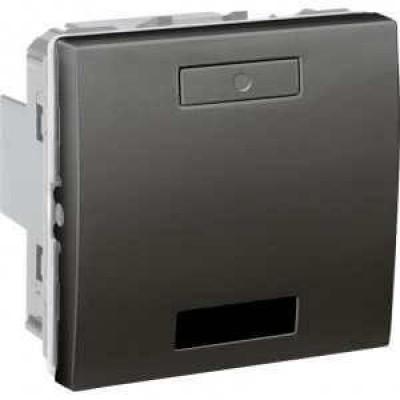 Вимикач з LED індикатором та ІЧ приймачем 2-кнопковий серія Unica MGU5.532.12