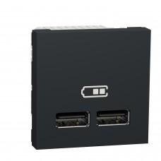 Розетка USB двойная Unica New 2.1А 2 модуля антрацит (NU341854)