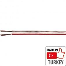 Акустический кабель Borsan 2х1,0 (К 2x1,0)