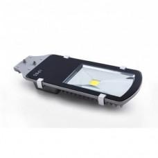 Уличный LED-светильник Eurosvet SKYHIGH-50-040 (50Вт, 6400К, 4500Лм) консольный