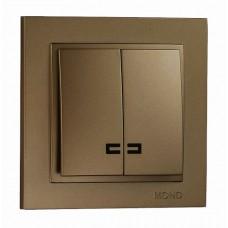 Выключатель двухклавишный с подсветкой серии Despina (Mono Electric). Цвет Бронза