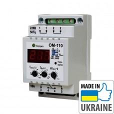 Реле ограничения мощности Новатек-Электро ОМ-110