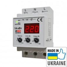 Однофазное реле напряжения Новатек-Электро РН-106