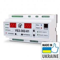 Универсальный блок защиты двухскоростных асинхронных электродвигателей Новатек-Электро УБЗ-302-01