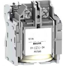 Расцепитель минимального напряжения MN для NS, NSX, CVS