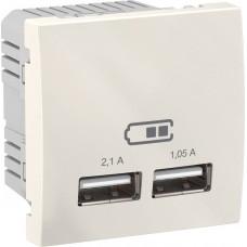 """USB-розетка Unica 2.1 A (2 входа), цвет """"Слоновая кость"""" (MGU3.418.25)"""