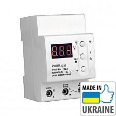 Однофазное реле контроля напряжения ZUBR D32, 32А